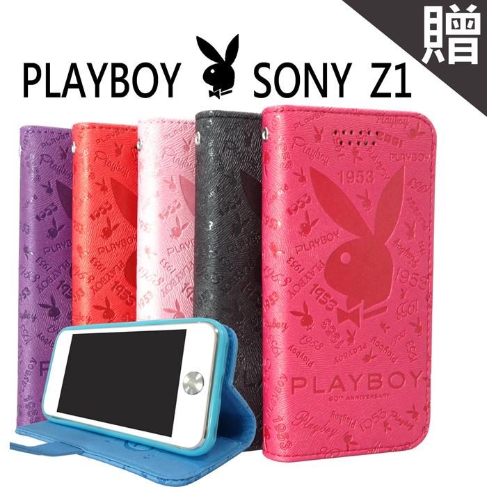 SONY Xperia Z1專用款皮套