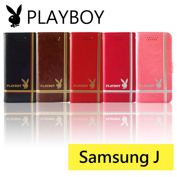 PLAYBOY 十字線紋款 Samsung Galaxy J 皮套