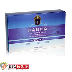 華陀扶元堂-皇室燕窩珍珠粉1盒(60入/盒)
