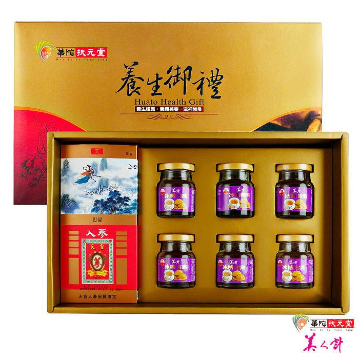 華陀扶元堂-養生御禮B 1盒(高麗蔘沖泡包10入+冰糖燕窩6瓶)