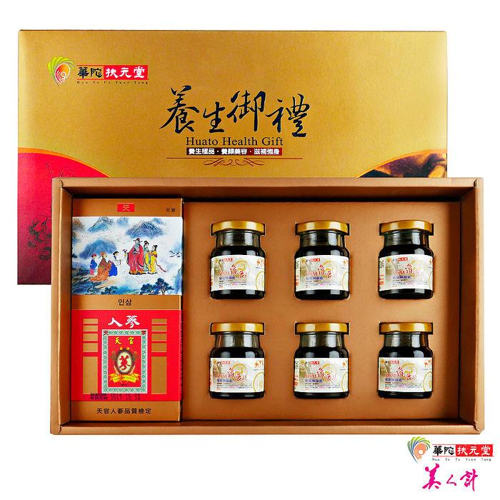 華陀扶元堂-養生御禮C 1盒(高麗蔘沖泡包10入+MSM龜鹿精6瓶)
