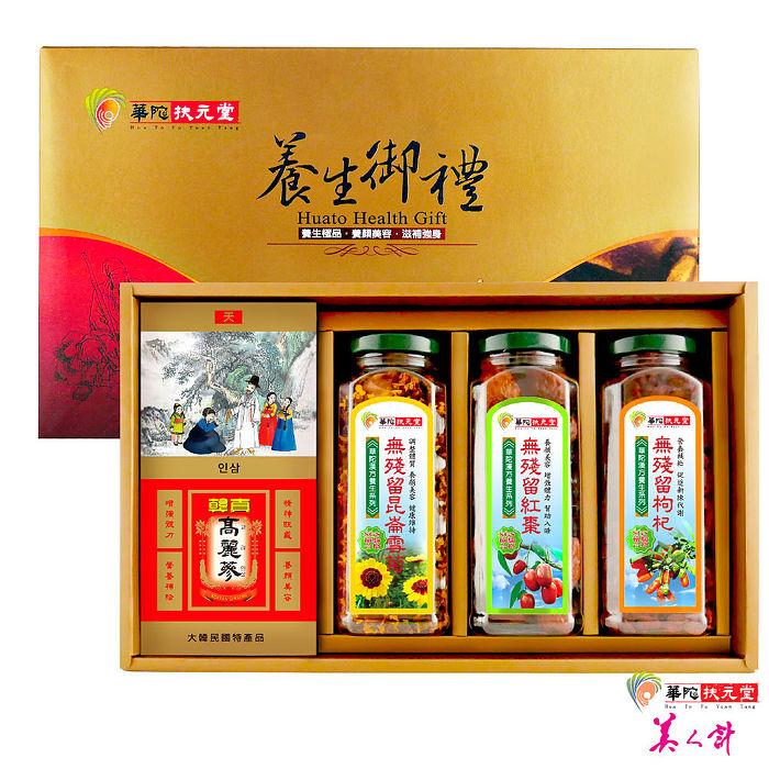 華陀扶元堂-養生御禮K 1盒(韓真高麗蔘沖泡包10入+枸杞+紅棗+菊花)