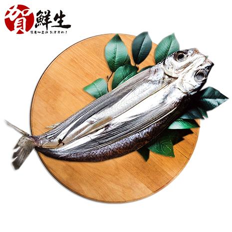 【賀鮮生】南方澳飛魚一夜干3尾(250g/尾)
