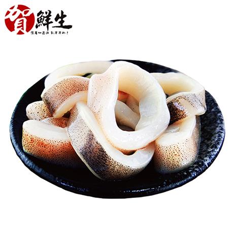 【賀鮮生】阿根廷魷魚切圈3包(300g/包)-[1611]