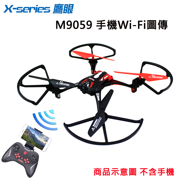 X-series 2.4G鷹眼四軸Wi-Fi圖傳空拍飛行機M9059