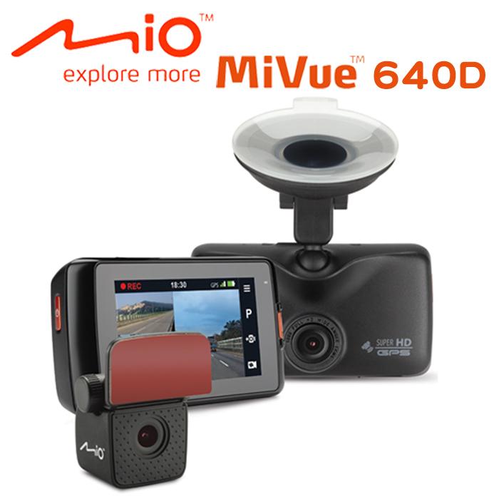 Mio MiVue 640D 1296P +GPS測速雙鏡頭行車記錄器加16G記憶卡+點煙器