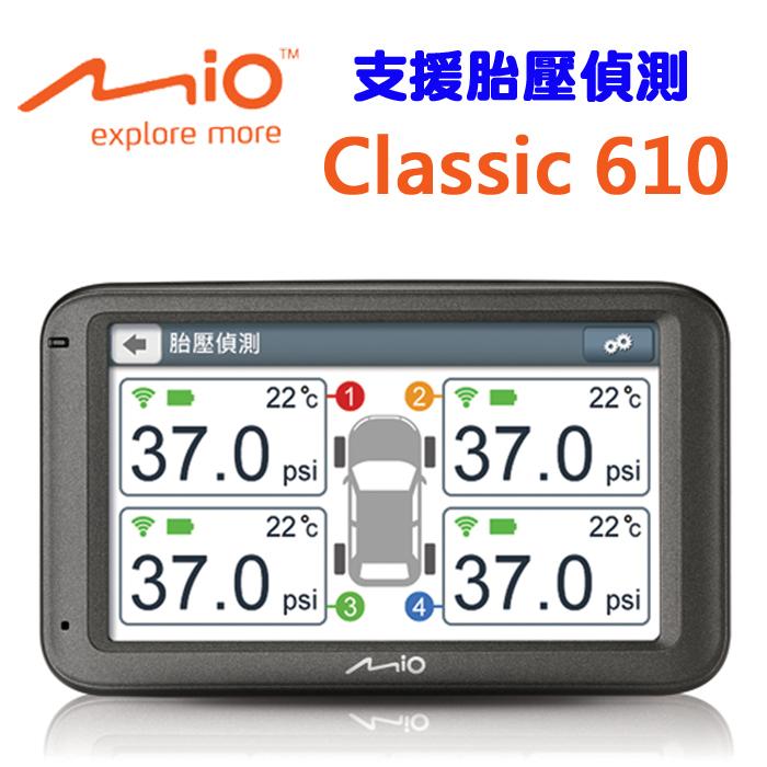 MIO Classic 610動態測速預警五吋導航機