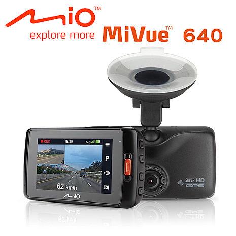 Mio MiVue 640 GPS測速+1296P行車記錄器加贈16G記憶卡