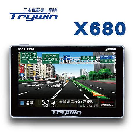 Trywin DTN-X680 五吋多媒體娛樂衛星導航機+觸控筆+多功能束口保護袋+螢幕擦拭布