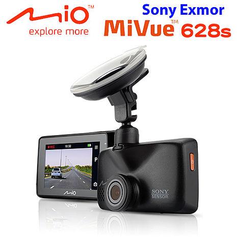 Mio MiVue 628s Sony Sensor大光圈行車記錄器+16G記憶卡+點煙器