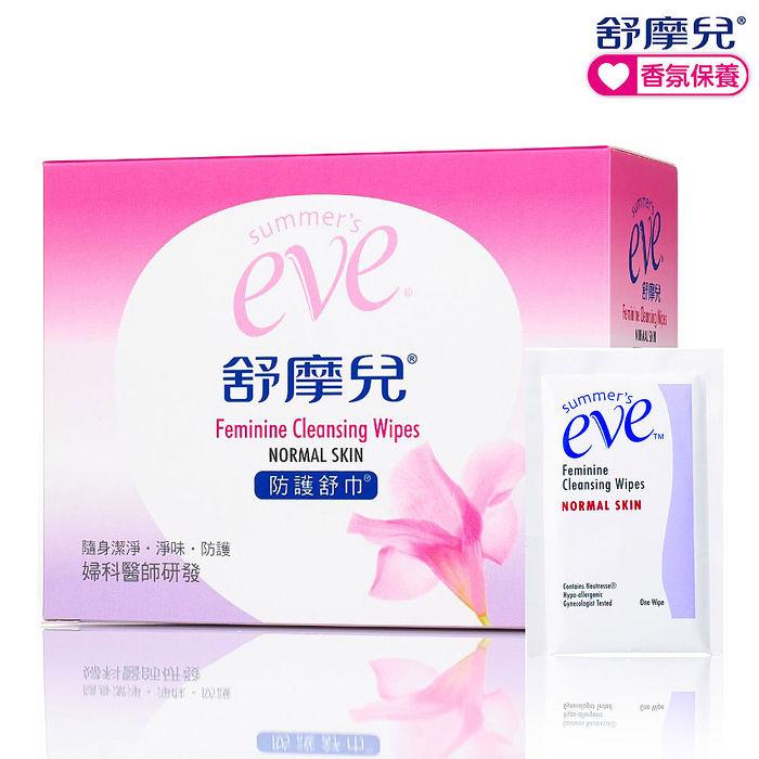 Eve舒摩兒 防護舒巾(20片/盒)