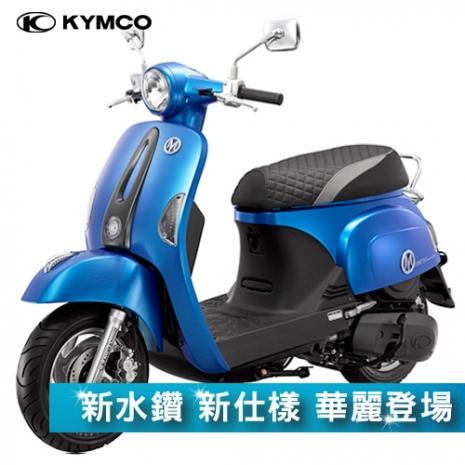 ★領券再折★KYMCO光陽機車 MANY 110 水鑽版-2016年新車