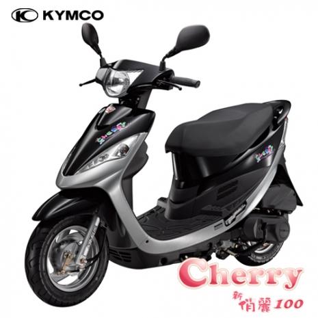 KYMCO光陽機車 俏麗 100 -2016年新車