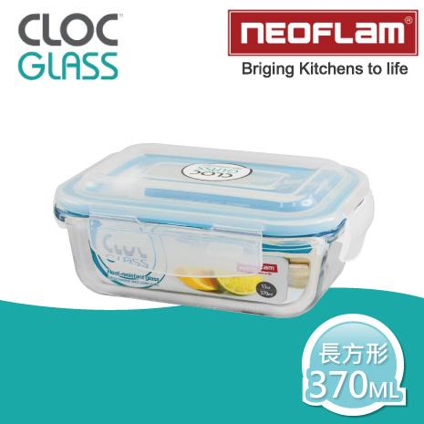 【韓國NEOFLAM】CLOC耐熱微波烤箱玻璃保鮮盒-370ML(長方型)