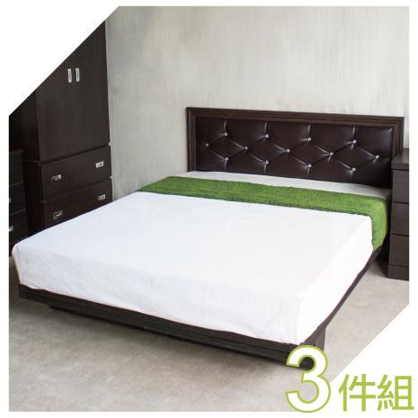 【YUDA】5尺黛曼特水鑽石造型雙人床組 (床頭板/床頭片+床頭櫃+木屐床底)3件組 床架組/床底組/床組