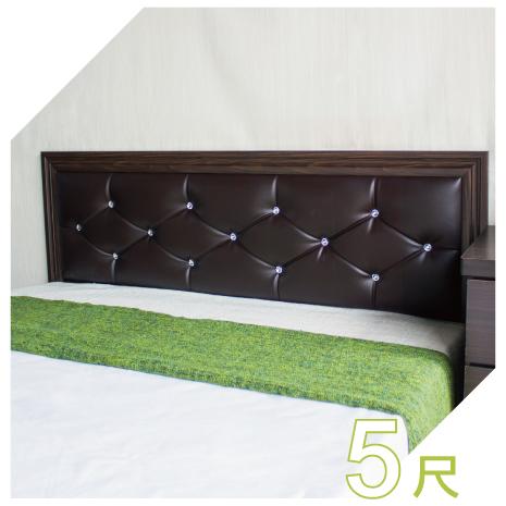 【YUDA】 黛曼特 水鑽石 5尺標準雙人床頭片/床頭板 (非床頭箱/床頭櫃) 新竹以北免運費