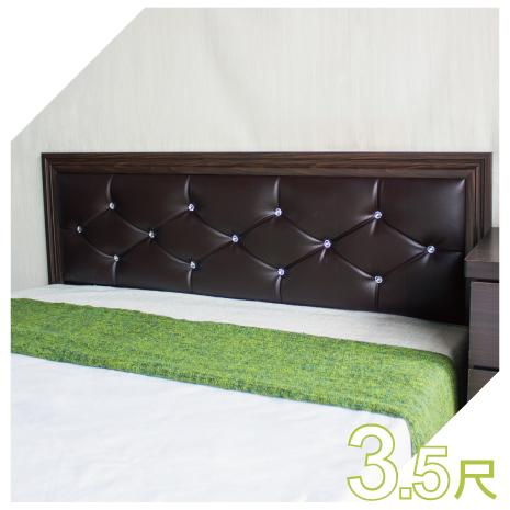【YUDA】 黛曼特 水鑽石 3.5尺標準單人床頭片/床頭板 (非床頭箱/床頭櫃) 新竹以北免運費