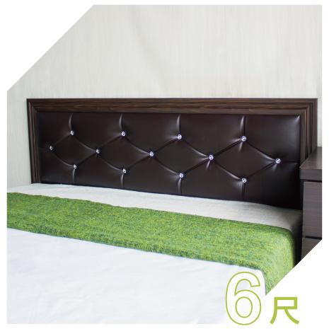 【YUDA】 黛曼特 水鑽石 6尺標準雙人加大床頭片/床頭板 (非床頭箱/床頭櫃) 新竹以北免運費