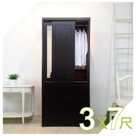 【YUDA】美化 3*7尺 A+木心板 推門/拉門+三抽屜3 衣櫥/衣櫃 新竹以北免運費