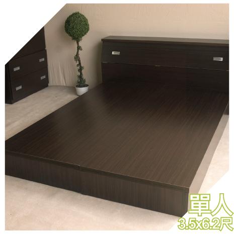 【YUDA】A+加厚 3.5尺單人床底/床架/非掀床(六分床底)4色可選 新竹以北免運 租屋首選