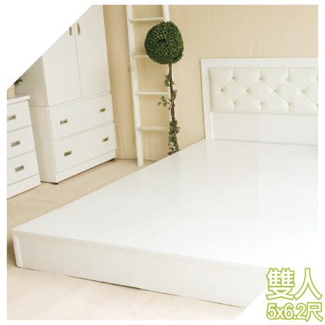 【YUDA】A+加厚 純白 5尺雙人床底/床架/非掀床(六分床底)  新竹以北免運
