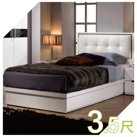 【YUDA】現代 波爾卡 3.5尺 波麗坦漆 抽屜式床底 標準單人床架/床底/床檯 J6M 129-2(不包含床片)