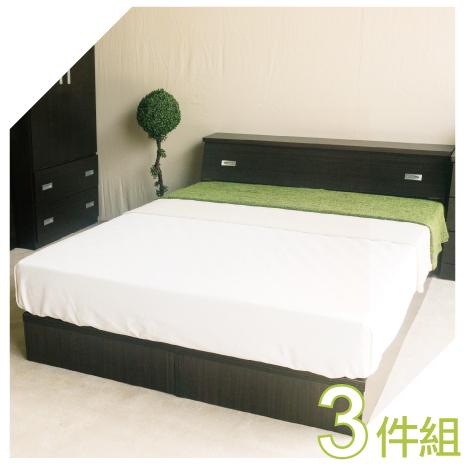 【YUDA】限時特賣 5尺雙人  (床頭箱+床底+床頭櫃)3件組 床架組/床底組/床組 新竹以北免運費