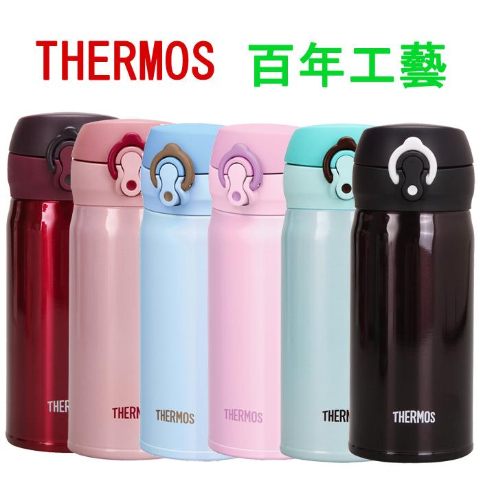 膳魔師 THERMOS 保溫瓶 JNL-350 極超輕 304不鏽鋼真空斷熱 保溫杯【特賣】