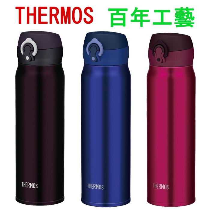 【送杯墊】膳魔師 保溫瓶 JNL-600極超輕 304不鏽鋼真空斷熱 保溫杯【特賣】