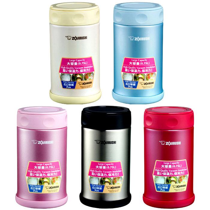 象印 食物罐 SW-FCE75 真空斷熱不銹鋼 悶燒罐 750ML大容量【特賣】