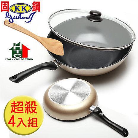 【固鋼 HTG】黃金陶瓷不沾鍋雙鍋四件組 (深炒鍋32cm+平煎鍋26cm)