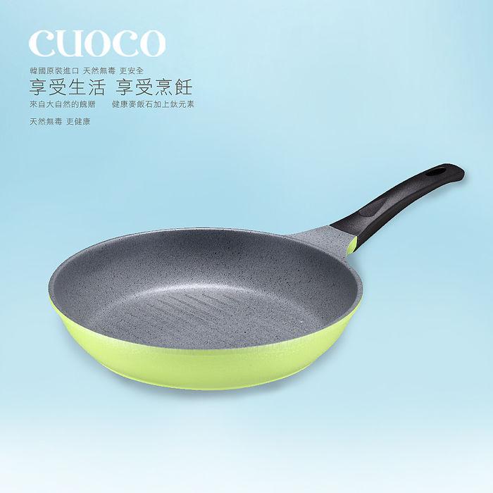 【義大利CUOCO】時尚鈦石牛排鍋具組(28cm)