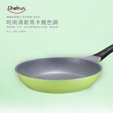 ~韓國CHEFRUN~ 超輕量鈦金鍋~牛排鍋^(28cm^)