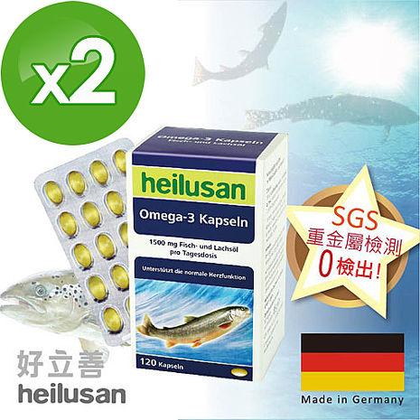 【德國 歐森-好立善】純淨深海鮭魚油 二入組(120粒*2)