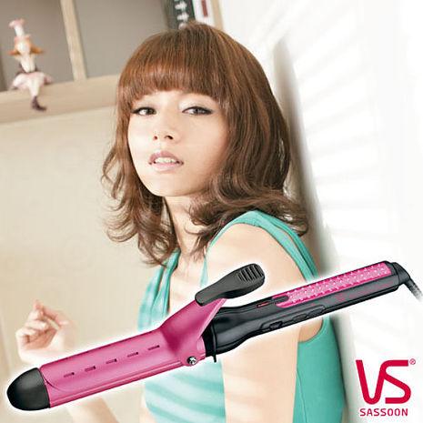 【沙宣VS】32毫米高效透氣溫控捲髮夾 VSCD119PIW
