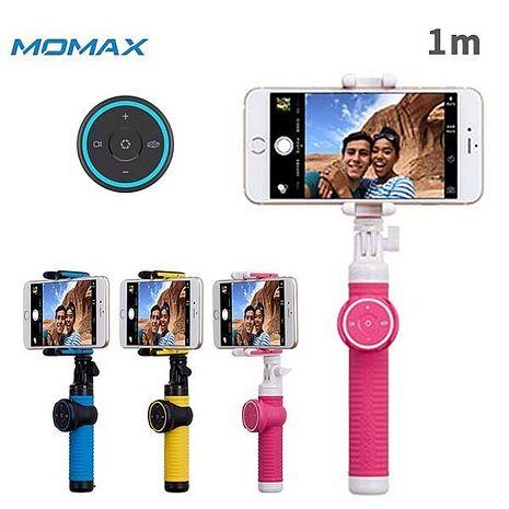 Momax 無線藍芽 鋁合金 1米自拍神器 自拍棒(三色可選)附腳架,廣角鏡頭