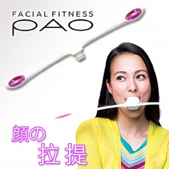 【日本MTG】FACIAL FITNESS PAO 7 model 臉部塑形運動器材