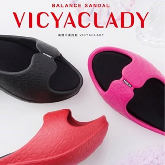 【日本MTG】VICYACLADY 美體平衡拖鞋