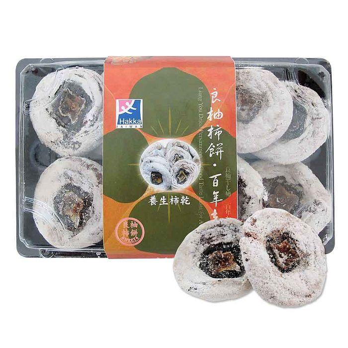 《好客-良柚柿餅》養生柿乾(約450g/盒),共四盒(預購)_A031002