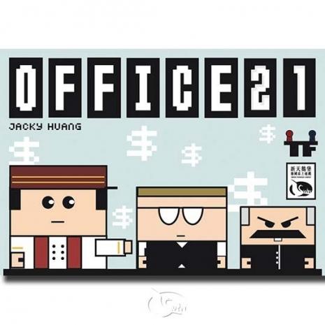 【新天鵝堡桌遊】辦公室21 Office 21