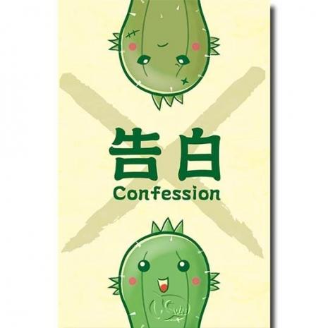 【新天鵝堡桌遊】告白 Confession