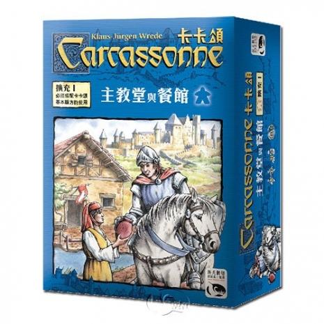 【新天鵝堡桌遊】卡卡頌主教擴充版 Carcassonne Inns&Cathedrals