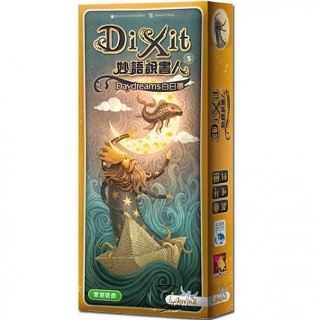 【新天鵝堡桌遊】妙語說書人5:白日夢擴充 Dixit: Daydreams?