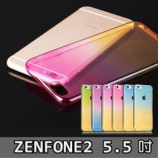 ~MK馬克~華碩 ZENFONE2 5.5吋 雙色 超薄透明殼 渲染漸變 手機殼保護套 矽