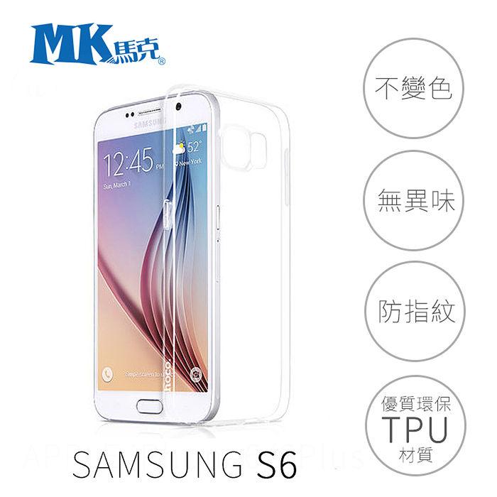 【MK馬克】Samsung Galaxy J6 0.2mm 超薄透明軟殼手機殼保護套