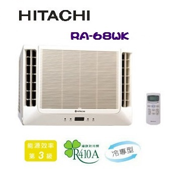 《日立》 11-12坪 定頻雙吹式窗型冷氣 (RA-68WK)★含基本安裝+舊機回收