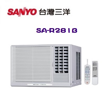 《SANYO三洋》 4-5坪定頻右吹式窗型冷氣 (SA-R281B)