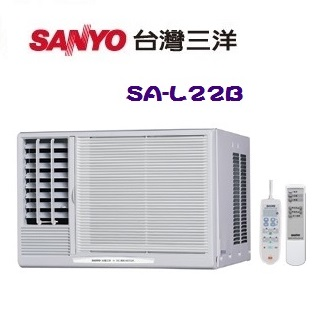 《SANYO三洋》 3-4坪定頻左吹式窗型冷氣 (SA-L22B)