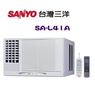 《SANYO三洋》 6-7坪定頻左吹式窗型冷氣 (SA-L41A)