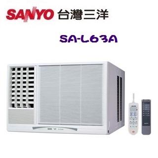 《SANYO三洋》 10-11坪定頻左吹式窗型冷氣 (SA-L63A)